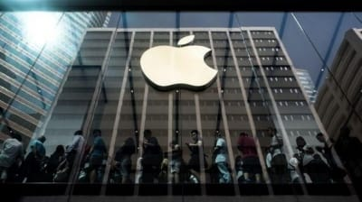 애플, 3분기 순이익 12% '껑충'…아이폰 4110만대 팔았다