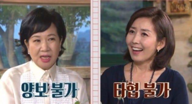 손혜원, 나경원 의원 / KBS2 '냄비받침' 방송화면