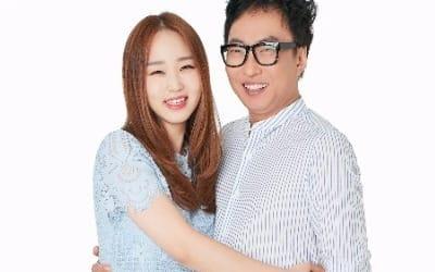 '싱글와이프' 관전 포인트는 박명수♥한수민 (종합)