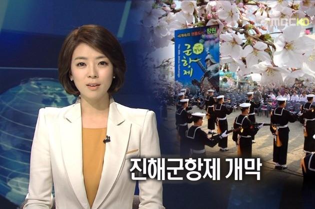 배현진 아나운서 / 사진 = MBC 방송 캡처