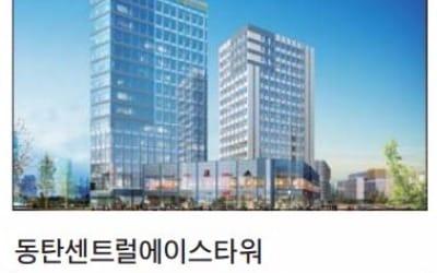 동탄역 SRT 이용, 강남까지 20분대