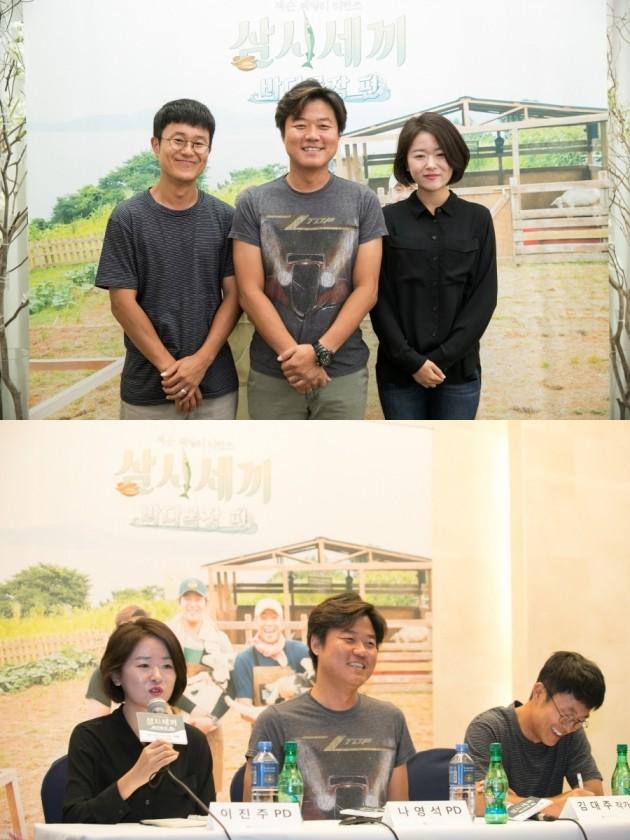 '삼시세끼 바다목장 편' 나영석 PD 이진주 PD 김대주 작가 /사진=tvN