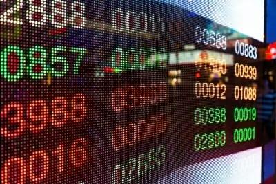 증권株, 코스피 급락에 줄줄이 '하락'