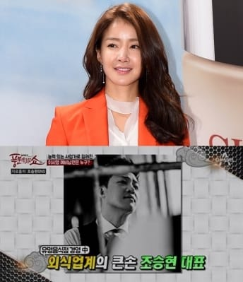 '이시영 예비남편' 조승현 대표 누구?