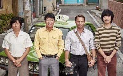 영화 '택시운전사', 개봉 4일째 관객 300만 돌파