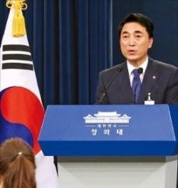 박수현 청와대 대변인. 한경DB.