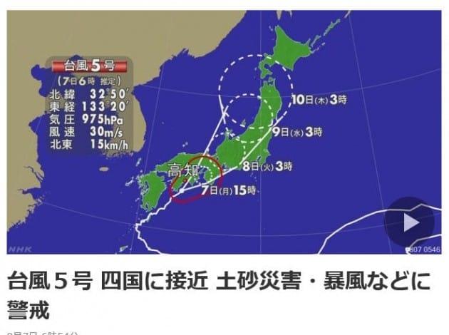 NHK 홈페이지