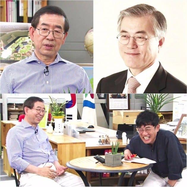 KBS 2TV '냄비받침'