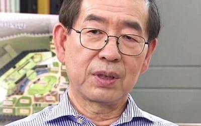 '냄비받침' 박원순, 문재인 대통령에 사과한 이유가