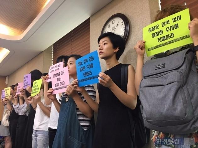 김기덕 사건 공동대책위원회가 김기덕 고소 여배우 측 기자회견에서 플래카드를 들고 공정한 수사를 요구하고 있다.