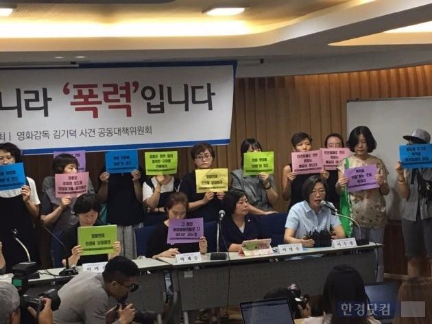 김기덕 사건 공동대책위원회 이수정 교수