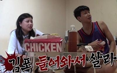 '살림남2' 김승현 딸 수빈, 아빠의 동거 제안 거절한 이유