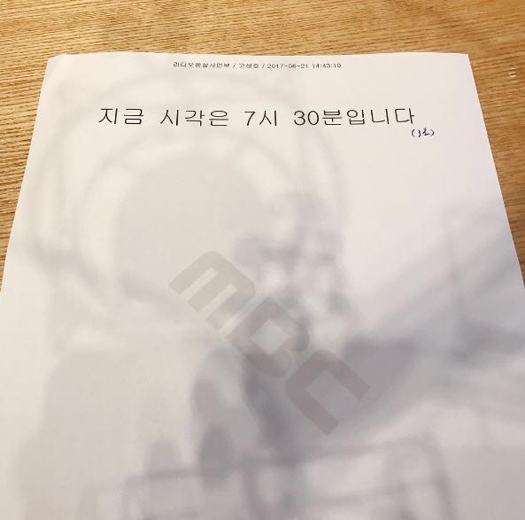 김소영 아나운서 인스타그램