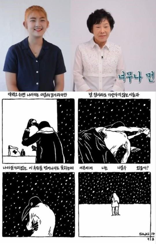 故최진실 딸 최준희 외할머니 /사진=KBS2TV '속보이는TV인사이드', 인스타그램