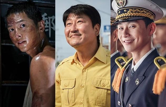 영화 '군함도', '택시운전사', '청년경찰'