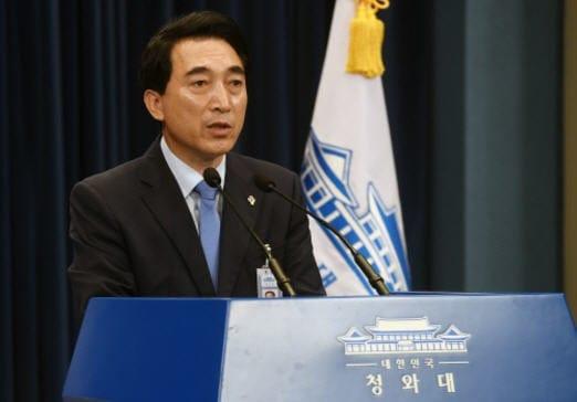 박수현 청와대 대변인_사진 허문찬 기자