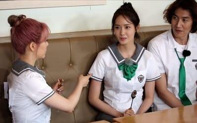 '런닝맨' 소녀시대 윤아