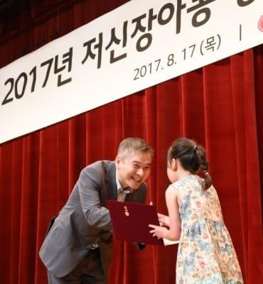 """""""키도 크고 꿈도 컸어요""""…LG, 저신장 아동 1300여명 후원"""