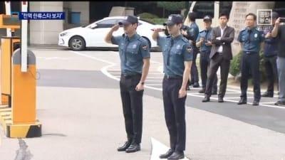 최시원의 전역 후 첫 공식일정, 베트남 필드트립 봉사활동