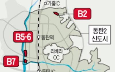 고속도로·SRT·GTX…쾌속 광역망