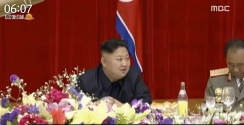 MBC 방송화면 캡쳐