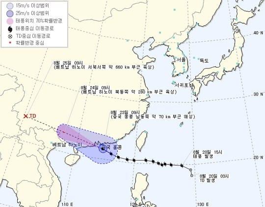 홍콩, 태풍 하토로 항공기 결항등 피해 속출 (사진=기상청)