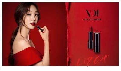 LG생활건강, 색조 메이크업 브랜드 '바이올렛드림' 론칭