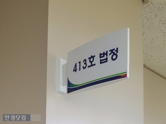 인천=이미나 기자