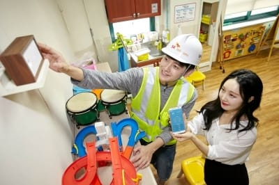 SKT, 학교 공기질 관리 IoT 서비스 출시