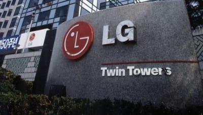 LG전자, 1조 규모 車전장업체 인수에 나섰다…기대감에 증권가 '주목'