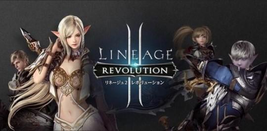 '리니지2 레볼루션' 일본 출시 이미지 (자료=넷마블게임즈)