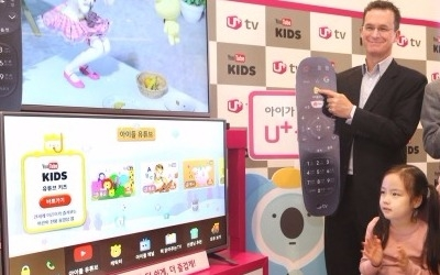 "LG유플 ""유튜브는 'U+tv' VOD 보완재 역할"""