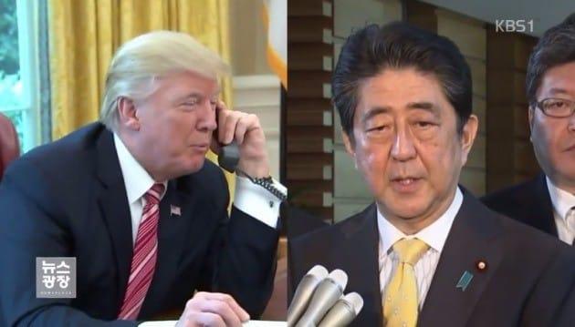 트럼프-아베, 이틀 연속 전화통화 / 사진=KBS1 방송화면
