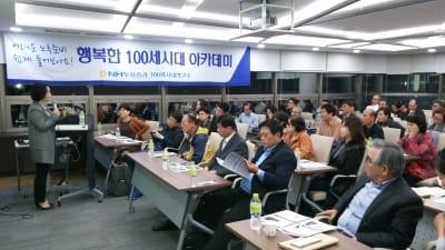 """NH투자증권 100세시대연구소 """"금융상품 '절세' 팁 알려드려요"""""""