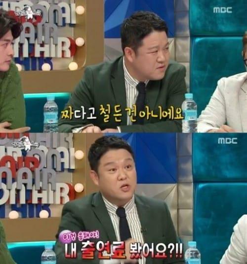 라디오스타 김구라 김생민 조롱 논란