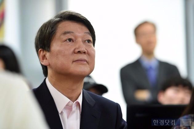 돌아온 안철수 국민의당 신임대표