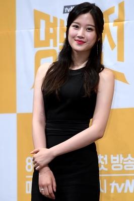 문가영, '화사한 미소'