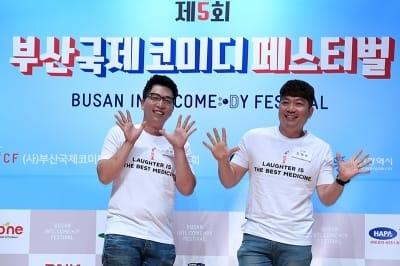 정범균-김재욱, '부산 바다를 개그로 뜨겁게 만들겠다'