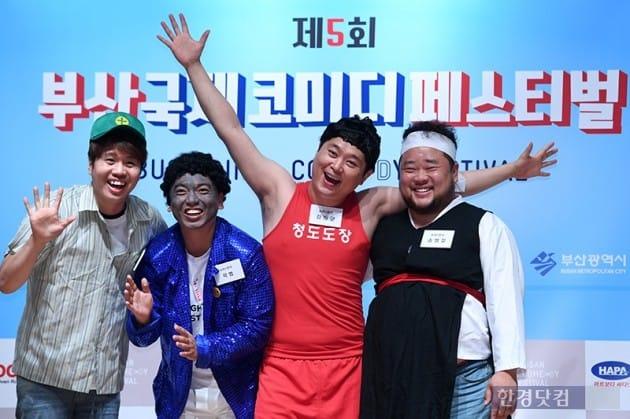 코미디언 송영길, 김장군, 정승환, 곽범 / 사진=최혁 기자