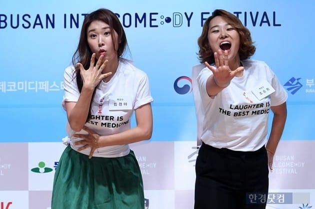 코미디언 김경아, 조승희 / 사진=최혁 기자