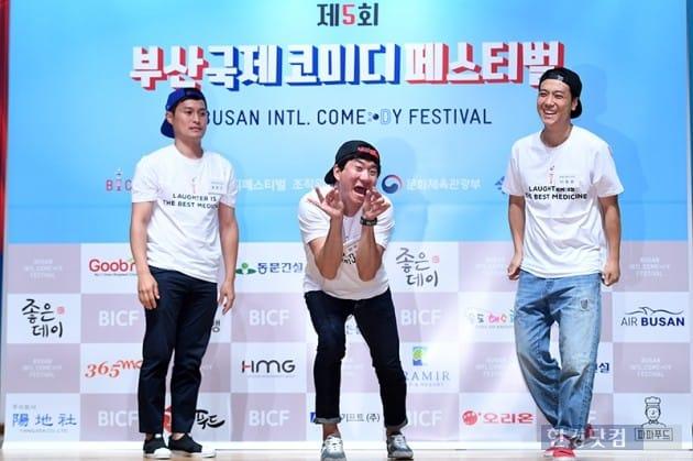 코미디언 이동윤, 임우일, 송중근 / 사진=최혁 기자