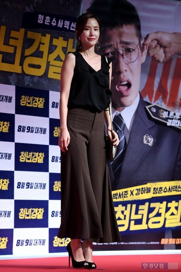 배우 공현주 / 사진=최혁 기자