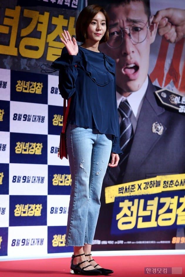 그룹 애프터스쿨 유이 / 사진=최혁