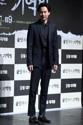 김남길, '카리스마 넘치는 모습'