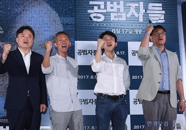 '공범자들' 14만명 돌파