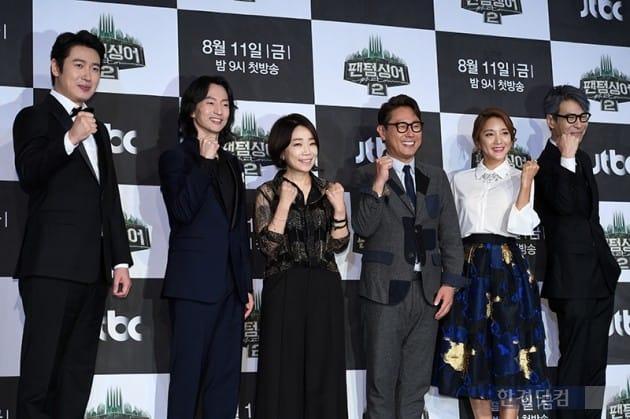 JTBC '팬텀싱어2' 제작발표회 / 사진=최혁 기자