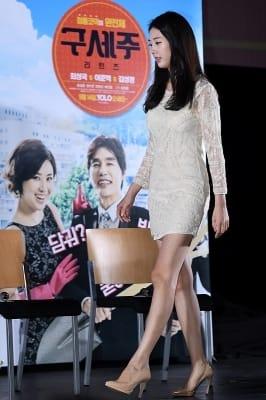 정이연, '초미니 원피스 입고 각선미 과시'
