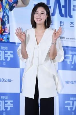 김성경, '아름다운 미소~'