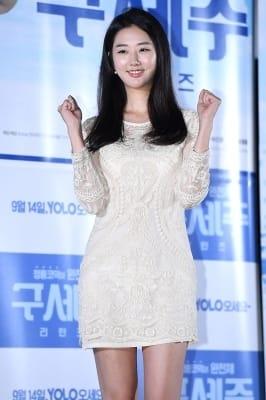 정이연, '깜찍한 미소가 사랑스러워~'