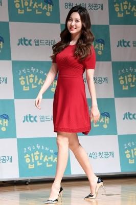 걸스데이 유라, '늘씬한 몸매 뽐내며 등장~'